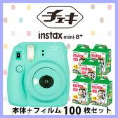 富士フィルム(フジフィルム)チェキinstax mini8+ プラス ミント+フィルム100枚付き INS MINI 8P MINT