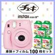 富士フィルム(フジフィルム)チェキinstax mini8+ プラス ストロベリー+フィルム100枚付き INS MINI 8P STRAWBERRY