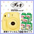 富士フィルム(フジフィルム)チェキinstax mini8+ プラス ハニー+フィルム100枚付き INS MINI 8P HONEY