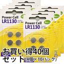 ネオテクノス アルカリボタン電池 LR1130 4本 10パック