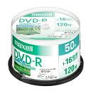 マクセル maxell 録画用 DVD-R 1-16倍速対応(CPRM対応) インクジェットプリンター対応 ひろびろホワイトレーベル 120分 50枚スピンドルケース DRD120PWE.50SP