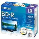 マクセル maxell 録画用 BD-R 1-4倍速対応 インクジェットプリンター対応 ひろびろ美白レーベル 片面1層(25GB) 10枚 BRV25WPE.10S