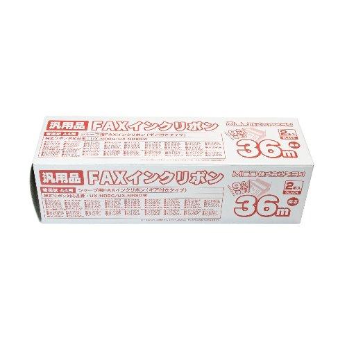 ミヨシ 汎用FAXインクリボン シャープ UX-NR8G対応 2本入り MCO FXS36SH-2