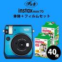 フジフィルムチェキ INS MINI 70 BLUE instax mini70 ブルー+フィルム40枚付き