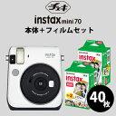 フジフィルムチェキ INS MINI 70 WHITE instax mini70 ホワイト+フィルム40枚付き