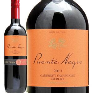 プエンテ ネグロ 赤 750ml(チリワイン)