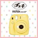 富士フィルム(フジフィルム)チェキinstax mini8+ プラス ハニー INS MINI 8P HONEY【コンビニ受取対応商品】