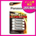 【メール便】panasonic 充電式エボルタ 単4形4本パック(ハイエンドモデル) BK-4HLD/4B