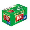 富士フィルム フジカラー FUJICOLOR 100 24枚撮り(135 FUJICOLOR-S 100 24EX 1)