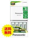 【ゆうパケット送料無料】panasonic パナソニック 単4形 充電式エボルタ 4本付充電器セット K-KJ53MLE04