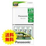 【ゆうパケット送料無料】panasonic パナソニック 単3形 充電式エボルタ 4本付充電器セット K-KJ53MLE40