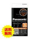 【ゆうパケット送料無料】panasonic パナソニック 単3形 エネループ 4本付急速充電器セット K-KJ55HCD40