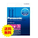 【ゆうパケット送料無料】panasonic パナソニック 単3形 エネループ 4本付USB出力付急速充電器セット K-KJ57MCC40