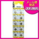 【メール便】Vinnic アルカリボタン電池 LR41 L736F AG3 10個パック