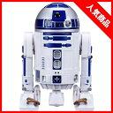 タカラトミー(STARWARS) スター・ウォーズ スマート R2-D2