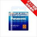 【メール便P】Panasonic パナソニック エネループ eneloop 単4形 4本パック(スタンダードモデル) BK-4MCC/4 充電池