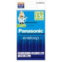 パナソニック Panasonic 単3形充電池エネループ4本付 充電器セット K-KJ83MCC40
