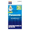 パナソニック Panasonic 単4形充電池エネループ4本付 充電器セット K-KJ83MCC04
