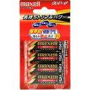 【メール便】maxell マクセル アルカリ乾電池ボルテージ 単3形4本ブリスターパック LR6(T) 4B