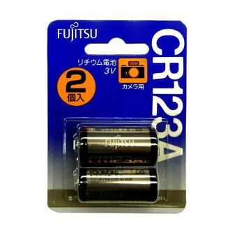 富士通 FDK 相機鋰電池 CR123AC (2B)