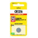 富士通 FDK リチウムコイン電池 CR1216C(B)N 10個セット 日本製