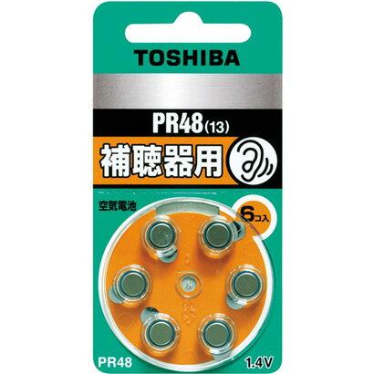 【メール便】TOSHIBA(東芝) 空気電池 補聴器用 1.4V・6個入り PR48V 6P