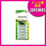 【メール便】Panasonic パナソニック 充電式エボルタ EVOLTA 単3形 8本パック(スタンダードモデル) BK-3MLE/8B