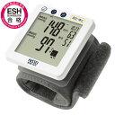 日本精密測器 手首式デジタル血圧計 WSK-1011 Kazuo Kawasaki プロデュース