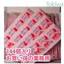 コンドーム/ワールドリボンスペシャル コンドームたっぷり144個(1グロス)入ってお得価格♪【RCP】 こんどーむ