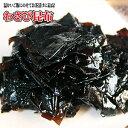 わさび昆布 美味しいワサビ 角切り こんぶの佃煮 おつまみ お茶漬け お弁当 ギフト しめにおすすめ おいしいです。