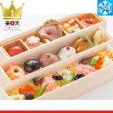 母の日│お食い初め 初節句などにも手毬寿司とちらし寿司の入っ...