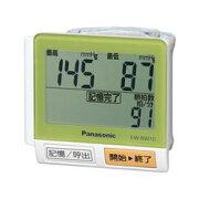 パナソニック EW-BW10-G(グリーン) 手首式血圧計