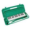 KC P3001-32K-GR(グリーン) 鍵盤ハーモニカ 32鍵盤