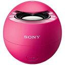 ソニー SRS-X1-P(ピンク) Bluetoothワイヤレス防水スピーカー
