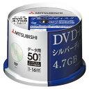 三菱化学メディア DHR47J50D5 データ用 DVD-R 4.7GB 1回記録 16倍速 50枚