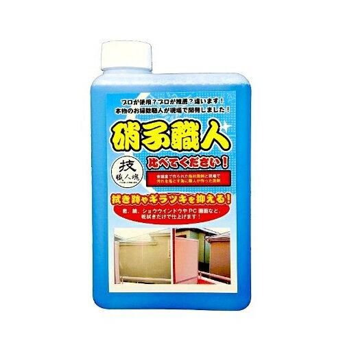 技職人魂 硝子職人 アルコール系ガラス洗剤 詰替用 1000ml