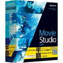 ソースネクスト Movie Studio 13 Suite 半額キャンペーン版 ガイドブック付き