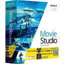 ソースネクスト Movie Studio 13 Platinum 半額キャンペーン版 ガイドブック付き