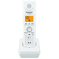 パナソニック VL-W610 ワイヤレスモニター子機の商品画像