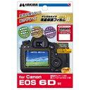 消耗品, 各種零件 - ハクバ DGF2-CAE6D Canon EOS 6D 専用 液晶保護フィルム MarkII
