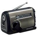 ソニー ICF-B99 FM / ワイドFM / AMポータブルラジオ 手回し充電・太陽光充電対応