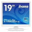 【長期保証付】iiyama E1980SD-W2(ピュアホワイト) ProLite 19型 液晶ディスプレイ
