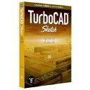キヤノンITソリューションズ TurboCAD v2015 Sketch アカデミック 日本語版