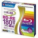 Verbatim VBE130NP5V1 録画用 BD-RE 25GB 繰り返し録画 プリンタブル 2倍速 5枚