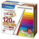 Verbatim VHW12NP10V1 録画用 DVD-RW 4.7GB 繰り返し録画 2倍速 10枚