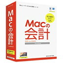 マグレックス Macの会計 Standard