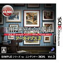 D3PUBLISHER 3DS THE 密室からの脱出 アーカイブス2 SIMPLEシリーズ for ニンテンドー3DS Vol.3
