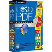 ソースネクスト いきなりPDF COMPLETE Edition Ver.3