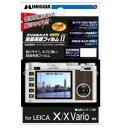 е╧епе╨ DGF2-LX ▒╒╛╜╩▌╕юе╒егеыер MarkII LEICA X/X Vario └ь═╤