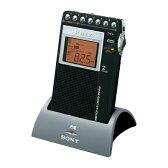 ソニー ICF-R354MK シンセサイザーラジオ 充電キット付属モデル